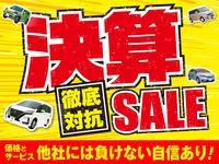 ネクステージ 沖縄うるま店のキャンペーン