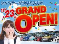 11/23(土)グランドオープンいたしました!!