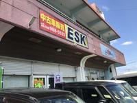沖縄の中古車販売店ならESKプランニング