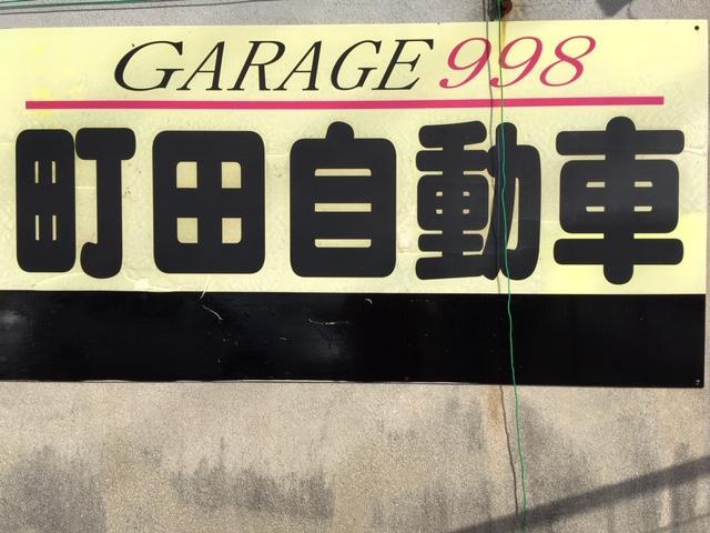 写真:沖縄 島尻郡八重瀬町GARAGE998 町田自動車 店舗詳細