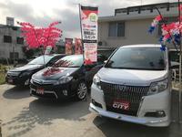 こんにちは「オートガレージ シティ」です。宜野湾市 志真志に店舗がございます。お気軽に来店ください!