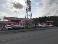 沖縄の中古車販売店 中古車.com 5年保証専門店