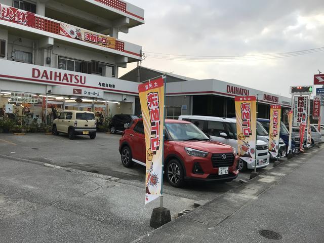 写真:沖縄 名護市与座自動車整備工場 店舗詳細