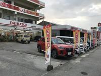 こんにちは!名護市の与座自動車整備工場です!