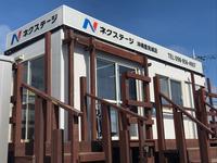 沖縄の中古車販売店 ネクステージ 豊見城店