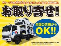 ●総在庫20000台から気に入った1台を最寄りの店舗にお取り寄せ※沖縄県へのお取り寄せは、一部対象外