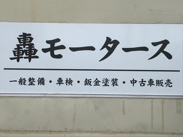 写真:沖縄 沖縄市轟モータース 店舗詳細