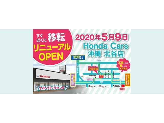 ホンダカーズ沖縄 北谷店(2枚目)