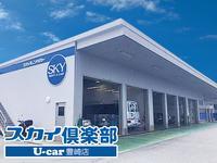 スカイ倶楽部 U-Car豊崎店にようこそ!! 当社は高年式レンタアップ車を多数取り扱いをしております