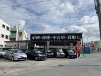 沖縄の中古車販売店 INB FLEX