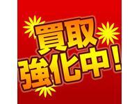 買取強化キャンペーン☆