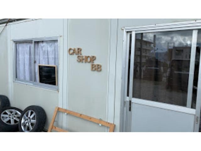 写真:沖縄 宜野湾市CAR SHOP BB(ビービー) 店舗詳細