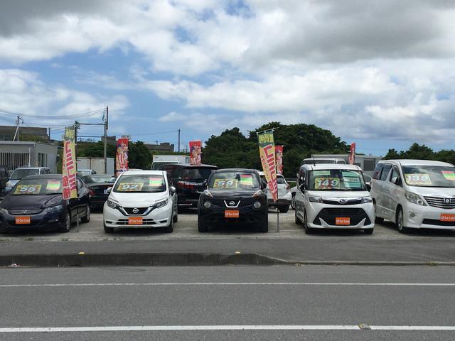 IS Car Land 川崎店(3枚目)
