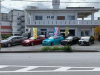 沖縄市中頭病院隣に御座います!お気軽にご来店下さい!