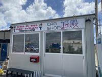 沖縄の中古車販売店 カーショップ KIDEN(キデン)