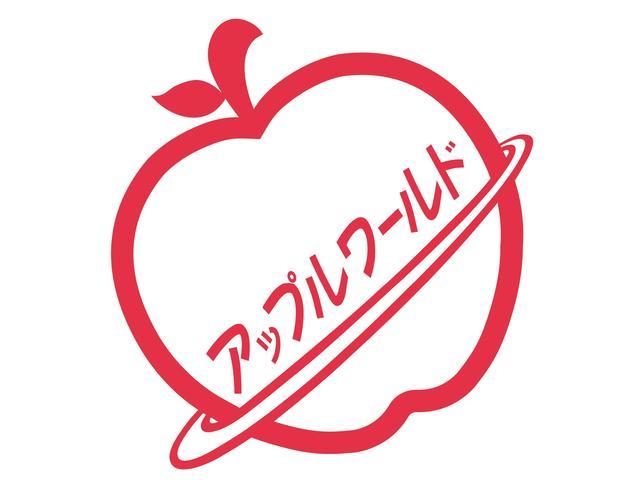 アップルワールド沖縄店