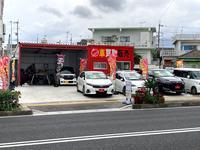 沖縄の中古車販売店 アップルワールド沖縄店