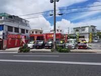 アップルワールド沖縄  FCグループ加盟店  車高価買取・販売