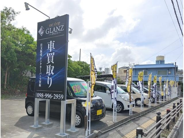 写真:沖縄 島尻郡南風原町car shop GLANZ カーショップグランツ 店舗詳細