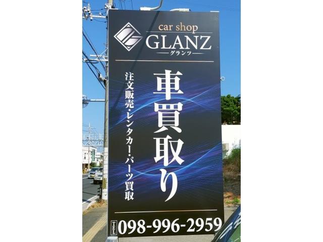car shop GLANZ カーショップグランツ(2枚目)