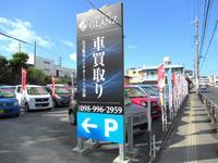 沖縄の中古車販売店 car shop GLANZ カーショップグランツ