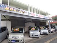 格安レンタカー御座います!うるま店、沖縄市本店、宜野湾店でも好評受付中!