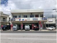 沖縄の中古車販売店 カーショップ車楽 本店
