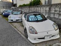★ハイエース以外にも様々な車種もありますよ♪