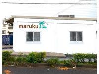 ○○○白い店舗○○○北谷方面より国体道路沿い○○○○沖縄市山内にて営業しております。