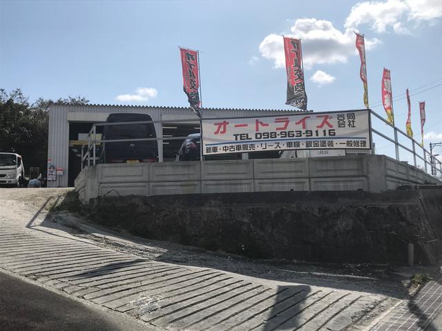 写真:沖縄 南城市オートライズ 店舗詳細