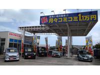 沖縄の中古車販売店なら車検のコバック 西原店 (有)東日産自動車