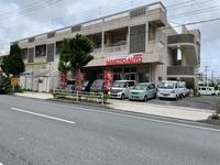 沖縄の中古車販売店ならMAKOTO AUTO +ALPHA