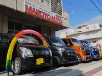 沖縄市南桃原の、ももやま通りにある店舗です