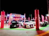 沖縄の中古車販売店 KREiS ークライスー 沖縄店