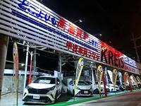 屋宜原の道沿いにもKREiSお車展示場もございます!通りがかった際にはぜひ覗いてみてください!(^^