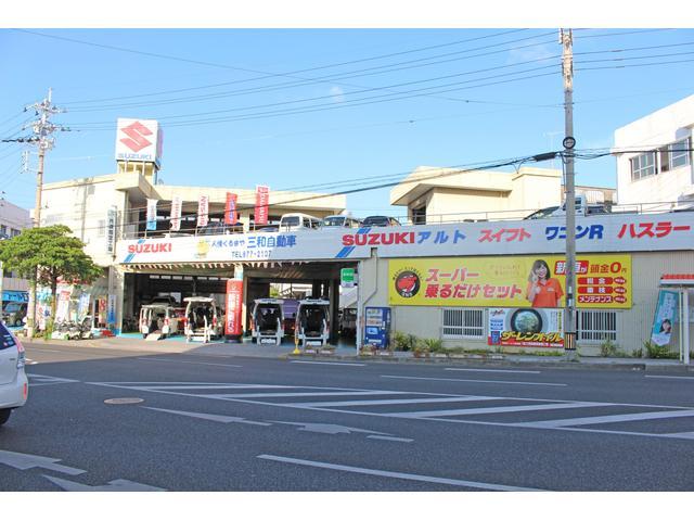 写真:沖縄 宜野湾市人情くるまや三和自動車(株) ふくしる 宜野湾店 店舗詳細
