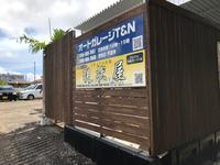 沖縄の中古車販売店ならオートガレージT&Nレンタカー
