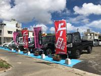 トヨタカローラ沖縄中部店前交差点から約500mになります!