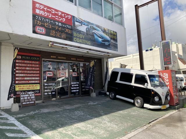 写真:沖縄 宜野湾市CAR BEAUTY PRO PURE GOLD 店舗詳細