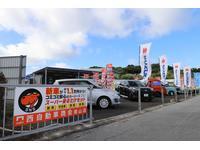 沖縄の中古車販売店 株式会社西自動車商会 南山店