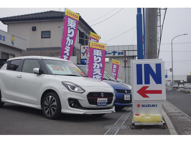 (株)スズキ自販埼玉 スズキアリーナ鷲宮