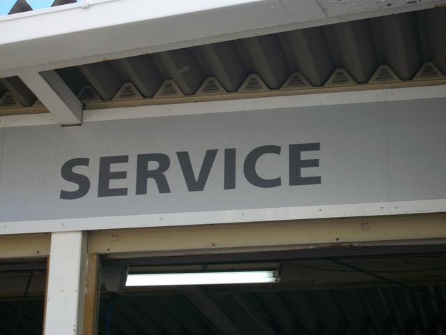 ホンダ車のメンテナンスは当社へお任せ下さい。