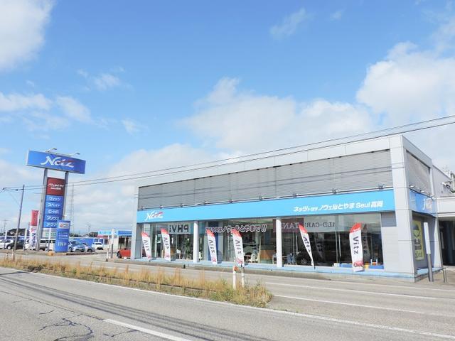 ネッツトヨタノヴェルとやま株式会社 Seul高岡店の店舗画像