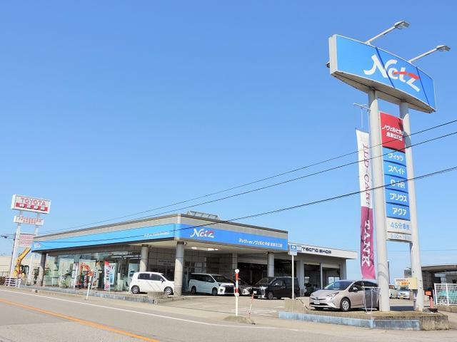 ネッツトヨタノヴェルとやま株式会社 魚津江口店の店舗画像