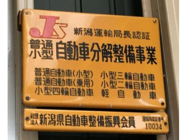 長島輪店(4枚目)