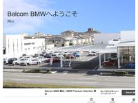 Balcom BMW BMW Premium Selection 岡山