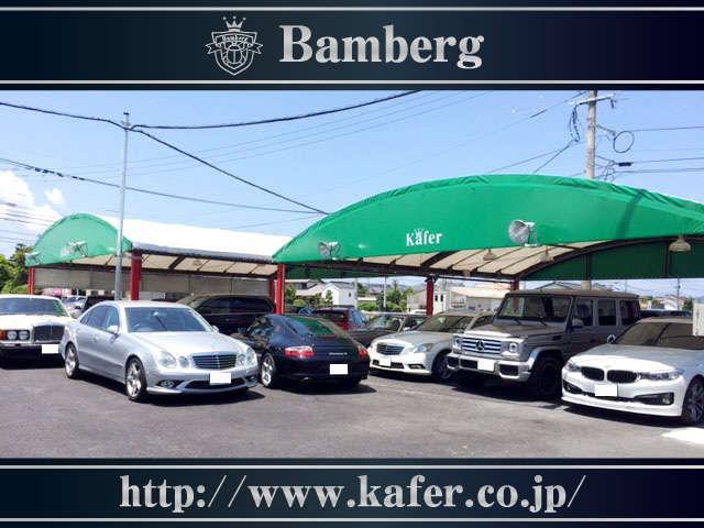 Bamberg 〜(株)バンベルク ケイファ店〜(1枚目)