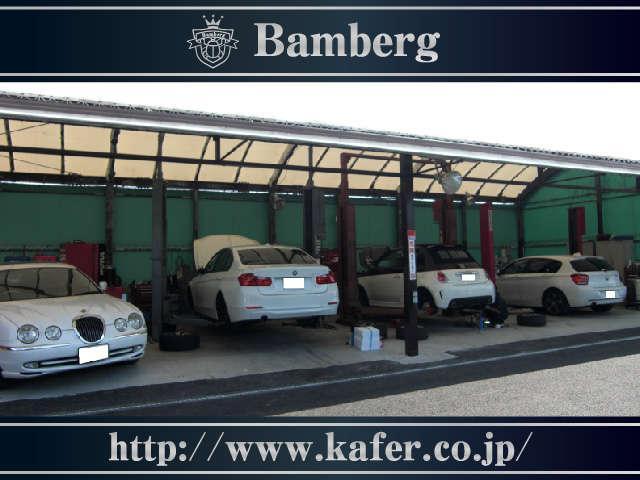 Bamberg 〜(株)バンベルク ケイファ店〜(2枚目)