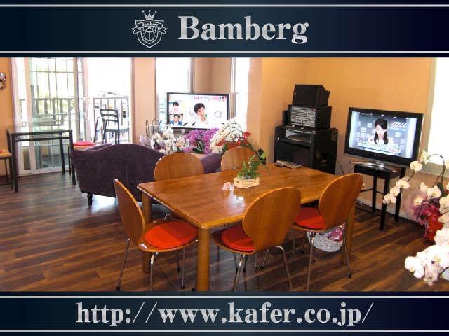 Bamberg 〜(株)バンベルク ケイファ店〜(3枚目)
