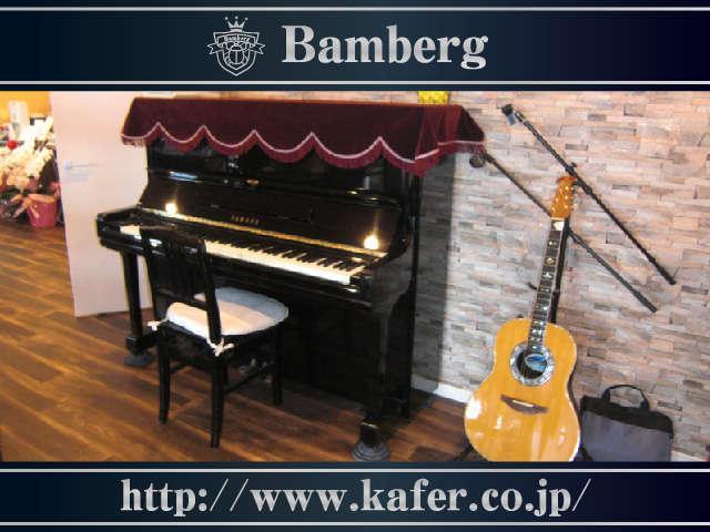 Bamberg 〜(株)バンベルク ケイファ店〜(5枚目)